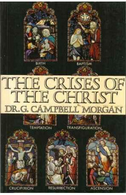 Crises of the Christ
