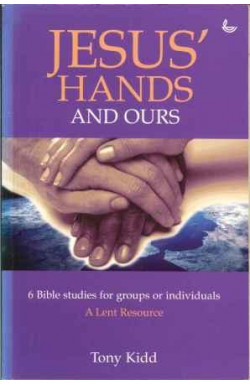 Jesus's Hands and Ours