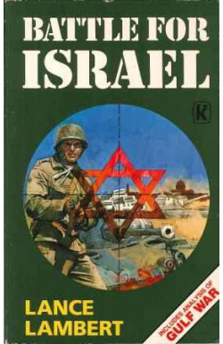 Battle for Israel