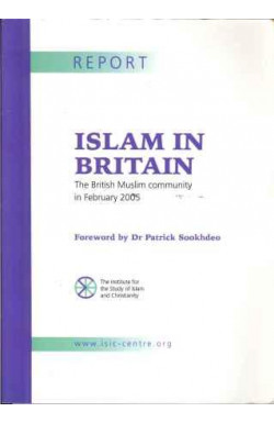 Islam in Britain: The British Muslim Community in February 2005