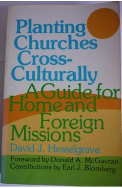Planting Churches Cross-Culturally