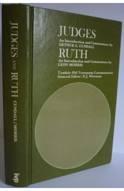 Judges/Ruth