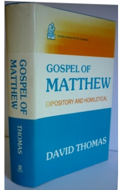Gospel of Matthew: Expository and Homiletical