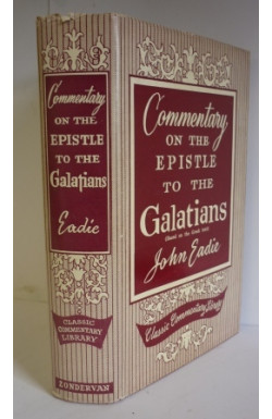 Epistle to the Galatians (based on Greek Text)