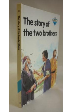 Story of the Two Brothers