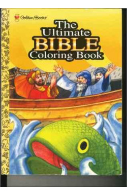 Ultimate Bible Coloring Book