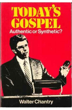 Today's Gospel, Authentic or Synthetic?