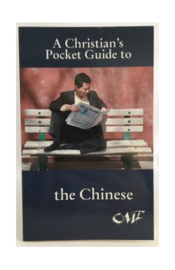 Christian's Pocket Guide to the Chinese