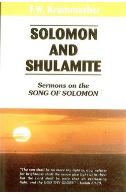 Solomon and the Shulamite