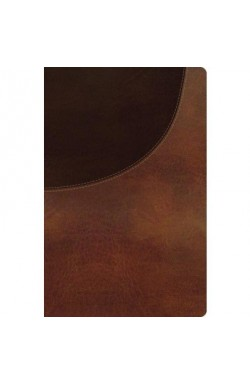 KJV Super Giant Print Reference Bible, Brown/Mahogany Leathersoft