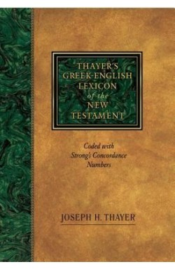Greek English Lexicon of New Testament