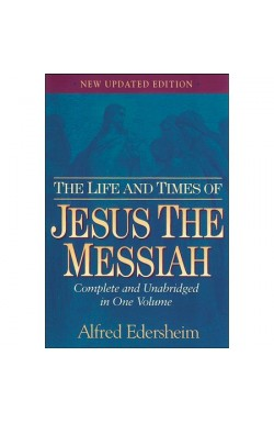 Life & Times of Jesus the Messiah