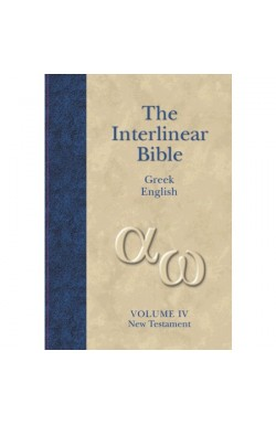 The Interlinear Bible, Greek/English, Vol 4 (New Testament)