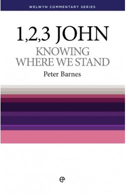Knowing Where We Stand - 1, 2, 3 John