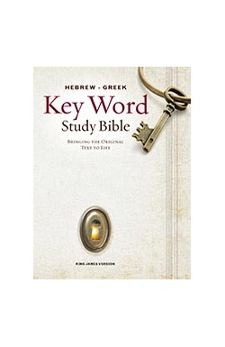 KJV Hebrew/Greek Keyword Study Bible