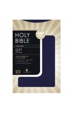 Gift and Award KJV Bible, Various colours, Leather Look