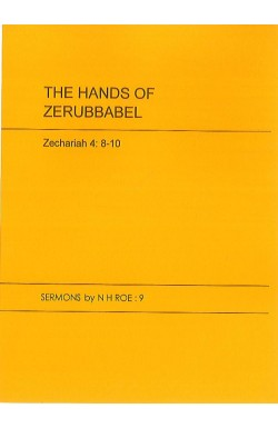 The Hands of Zerubbabel