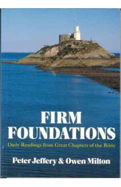 Firm Foundations
