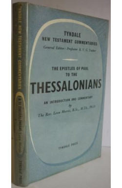 Epistles of Paul to the Thessalonians
