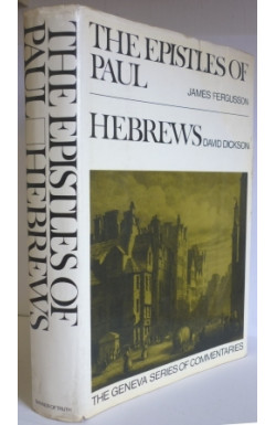 Epistles of Paul & Hebrews