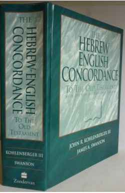 Hebrew English Concordance to the Old Testament