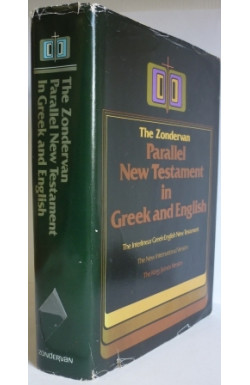 Parallel New Testament in Greek and English (KJV and NIV)