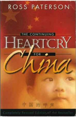 Continuing Heartcry for China