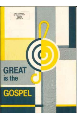 Great is the Gospel (Words)