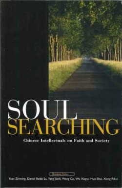 Soul Searching: Chinese Intellectuals on Faith and Society